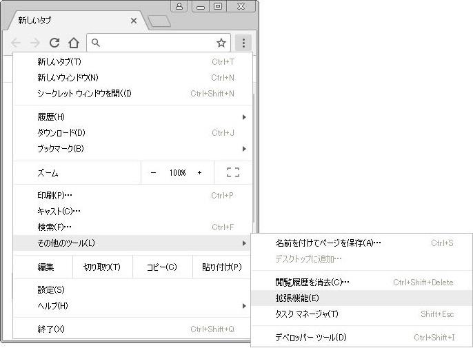 web google 画面 保存 pdf
